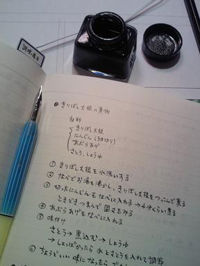 2013.09.29-2.jpg