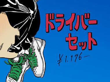 2014.01.09.jpg